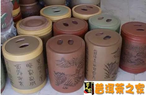 普洱茶图片 普洱茶(大雪山)