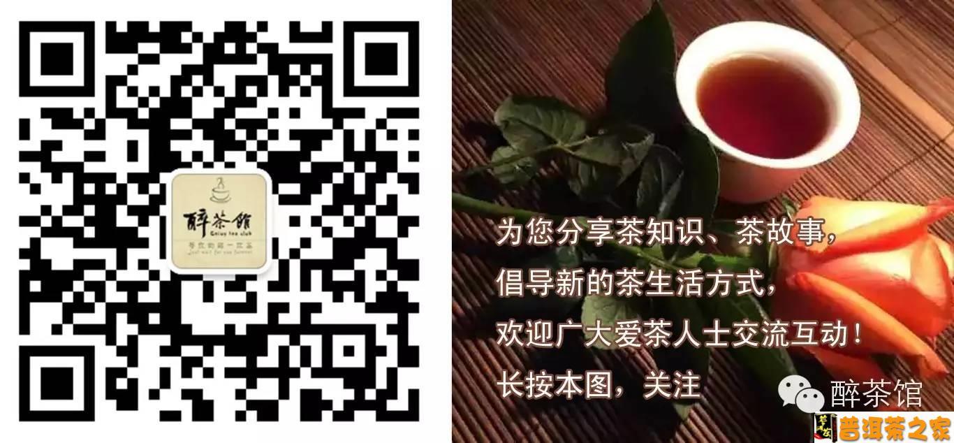 普洱茶图片 【知势】几张图片搞懂普洱茶产区